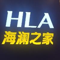 海澜之家泰州天虹广场店