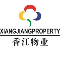 泰州市香江物业发展有限公司