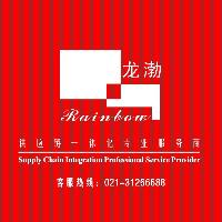 上海龙渤物流有限公司