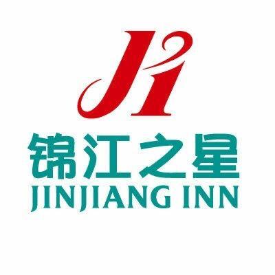 上海锦江国际旅馆投资有限公司兴化英武南路分公司