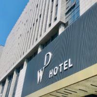 赛亚酒店管理(泰州)有限公司