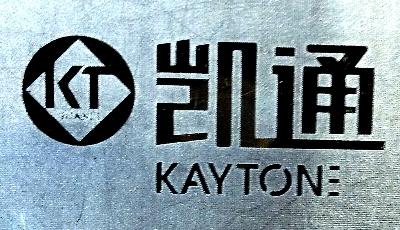 泰州市姜堰区兴泰镇溱湖服务区凯达餐饮服务部